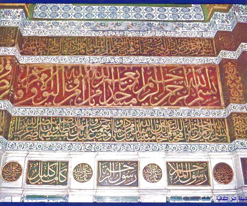 AMAL GENERASI SALAF Generasi Salafus Sholeh Laman 9