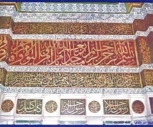 Kaligrafi Masjid Nabawi-cover