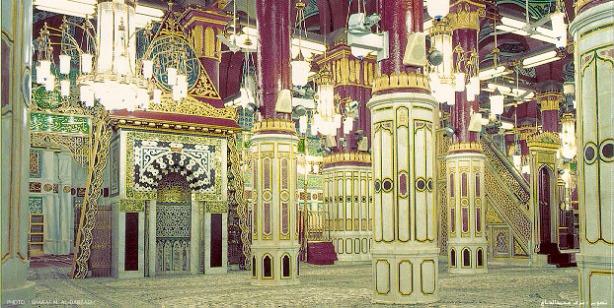 Kaligrafi Masjid Nabawi