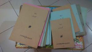 Manuskrip kitab-kitab Ulama Ahlus Sunnah Indonesia (Nusantara)