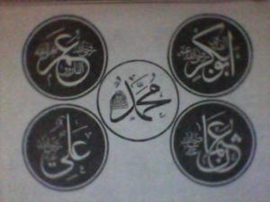 Rasulullah saw & 4 sahabat