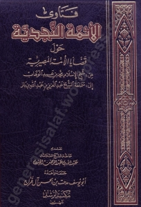 cover-fatawa-al-aimmatu-annajdiah