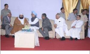 Syekh Sudais bersama tokoh agama