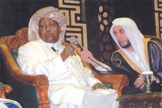 Syekh Umar (penjaga makam Nabi saw) & Syekh Ali Jaber (Guru & Murid)