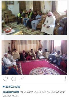 Suasana Ta'ziah di Arab Saudi-01