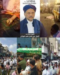 Ulama Sufi Yaman di bunuh