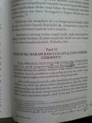 Tahrif Kitab Wahabi - Salafy-Al-adzkar-Imam-Nawawi-02