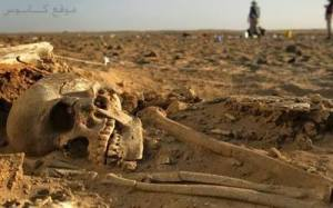 Tulang orang Mati