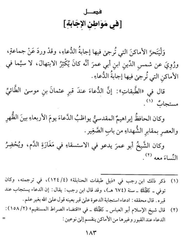 Adabud Du'a - Ibnu Abdil Hadi