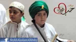 Cicit Nabi Muhammad SAW - Sayyid Abul Jud Yusuf Halim