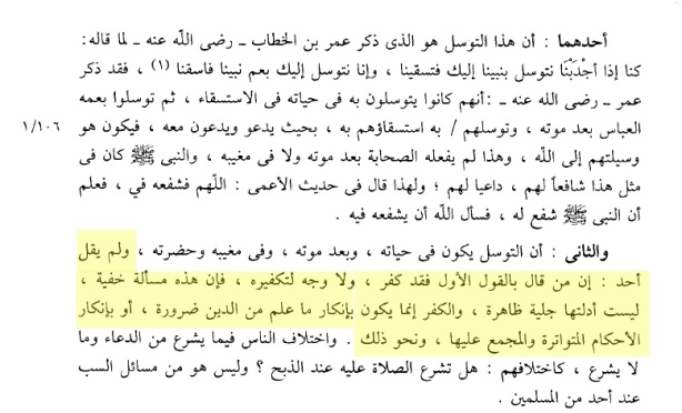 Majmu Fatawa Ibn Taimiyah