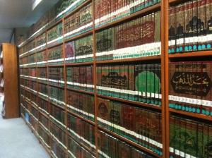 Perpustakaan Islam