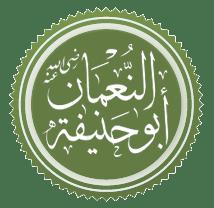 Abu_Hanifa