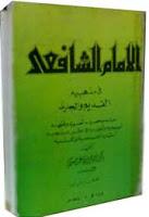 Al -Imamu assyafi'i