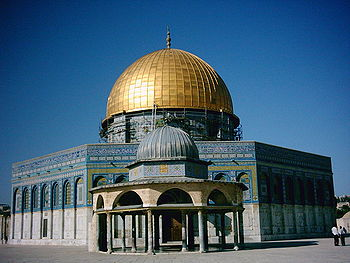 Dome of The Rock (kubah batu)