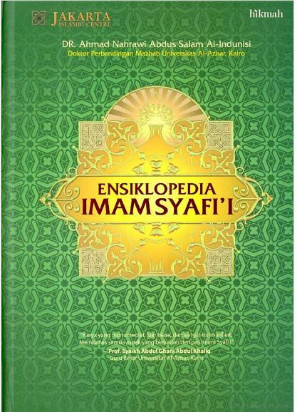 Ensiklopedia Imam Syafi'i