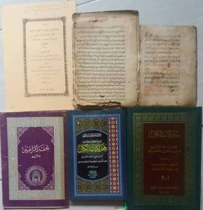 Kitab-kitab karya Syekh Abdus Somad bin Abdurrahman al-Jawi al-Palembani