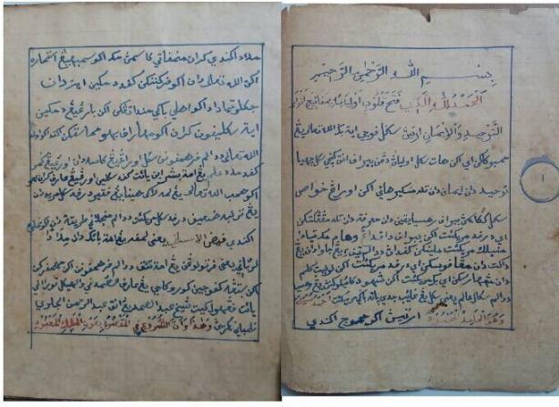 Manuskrip karya Syaikhoh Fatimah binti Syekh Abdus Somad al-Palembani