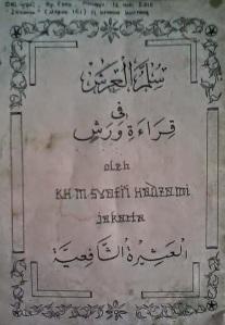 Sulamul Arsy - Karya Mualim Syafi'i Hadzami