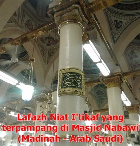 tiang-masjid-nabawi-niat i'tikaf