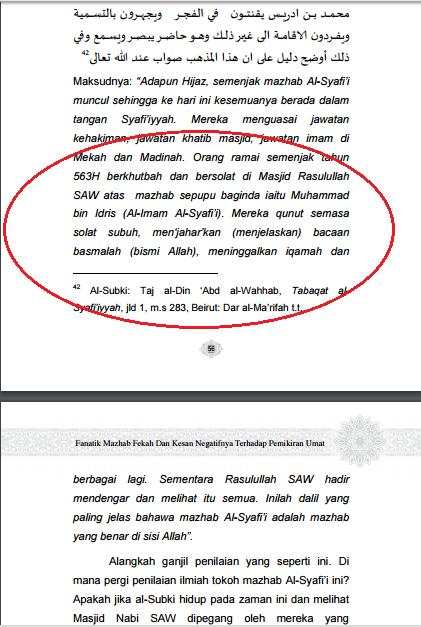 Terjemah yang salah dari Buku Fanatik Madzhab