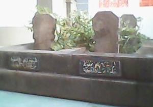 Makam KH. Mahfudz Cholil Lasem