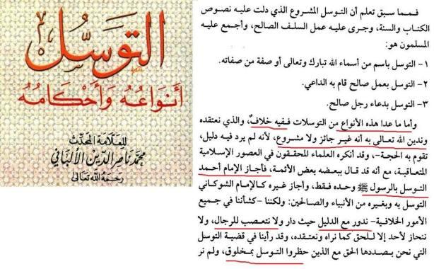 imam-ahmad-imam-syathibi-pro-tawasul