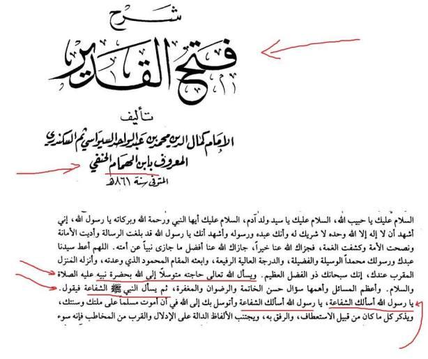 imam-al-kamal-ibn-al-humam-al-hanafiy-pro-tawasul