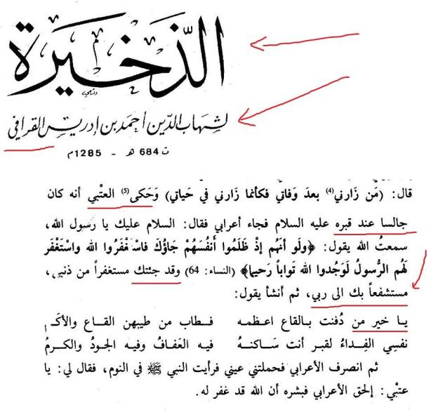 imam-al-qorofiy-pro-tawasul