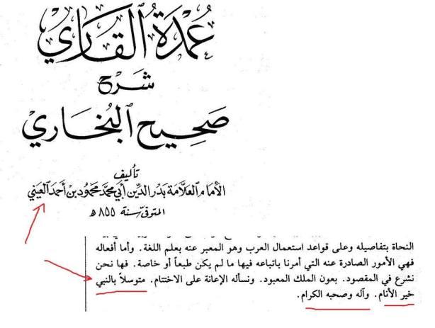 imam-badruddin-al-aini-al-hanafiy-pro-tawasul