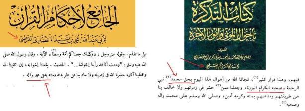 imam-qurthubiy-pro-tawasulan