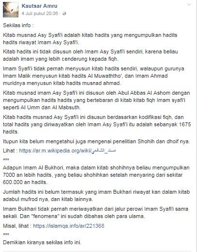 Kautsar Amru tentang Imam Syafi'i