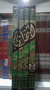 Shohih Bukhori Terbita Darul Fikr - Ust. Abdi Kurni Johan