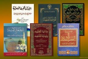 Kitab Ulama Salaf
